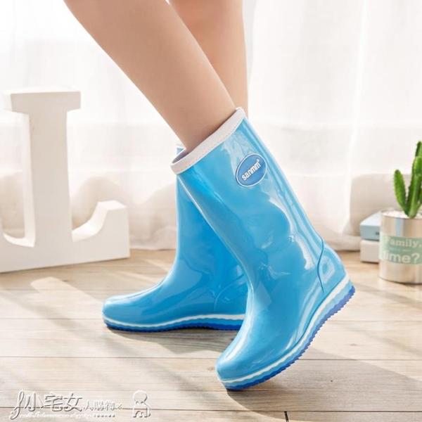雨鞋 雨鞋女士春秋時尚素色中筒高筒防滑水靴成人防水鞋加絨可拆卸雨靴 小宅女