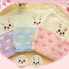 日本可愛兔兔超柔軟針織肚圍肚兜小孩大人皆...