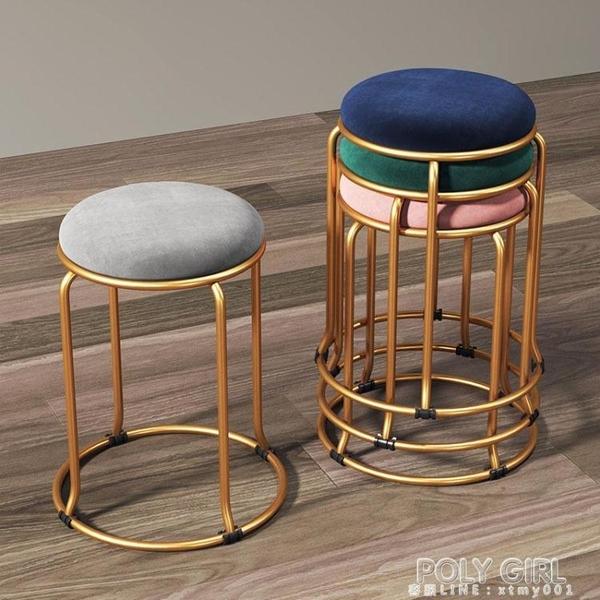 北歐現代小圓凳餐椅家用椅子梳妝凳簡約創意網紅鐵藝摺疊化妝凳子 ATF 喜迎新春