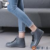 雨鞋女水鞋短筒防水防滑廚房雨靴【淘夢屋】