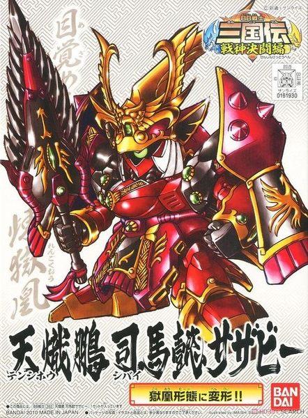 鋼彈模型 BB 362 三國傳 戰神決鬥篇 司馬懿 TOYeGO 玩具e哥