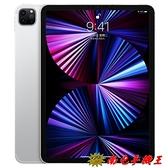 @南屯手機王@ Apple iPad Pro 2021 11吋 Wi-Fi 128GB A2377 【宅配免運費】