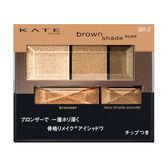 KATE凱婷 3D棕影立體眼影盒N BR-2【康是美】