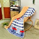 好傢在-羊羔絨毯被-150x200cm-【海洋之星羊羔絨毯被-27232】-萬用毯.厚毯被