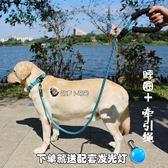 舒適脖圈 牽引繩 可調節幼犬金毛拉布拉多小中大型犬狗錬帶狗項圈 芭蕾朵朵