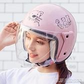電動電瓶機車頭盔灰男女士可愛保暖秋冬半盔防曬安全帽四季通用 母親節禮物