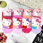 【KP】15-22cm 22-26cm 襪子 三麗鷗 Hello Kitty 粉嫩可愛 拼色 桃 粉 粉橘 粉紫 直版襪