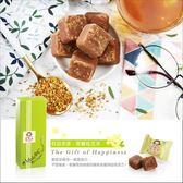 蜜思朵 桂語香霏 黑糖桂花茶(22gx8入/盒)