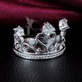 925純銀戒指鑲鑽-皇冠造型生日聖誕節禮物女配件73at25[巴黎精品]