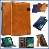 蘋果 iPad Pro 10.5 商務手托皮套 平板皮套 插卡 支架 手托 平板保護套
