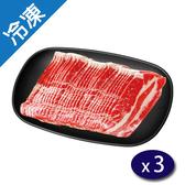 美國優質牛五花燒烤片400G/盒X3【愛買冷凍】