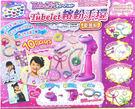 【Tubelet】繽紛手環豪華組-HA06691(DIY  手環 創意 禮物 玩具)