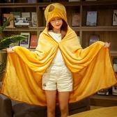 小毛毯被子加厚冬季單人辦公室午睡毯子蓋腿披風懶人披肩午休蓋毯 夢幻小鎮ATT