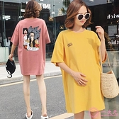 孕婦裝 孕婦夏裝上衣短袖T恤韓國時尚中長款大尺碼懷孕期純棉連衣裙春夏潮洋裝