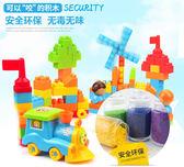 嬰兒童積木玩具大號顆粒塑料