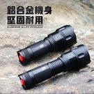 手電筒 神魚照明t6防身多功能便攜戶外充電鋰電池led迷你超亮汽修探照