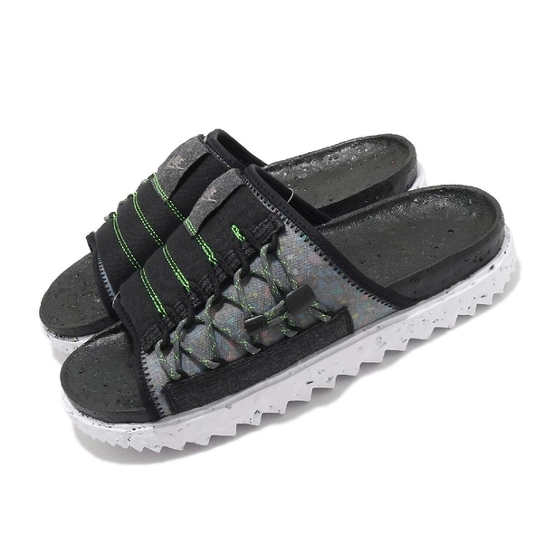 Nike 涼拖鞋 Asuna Crater Slide 回收材質 黑 灰 綠 男鞋 拖鞋 【ACS】 DJ4629-002