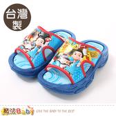男童鞋 台灣製衝鋒戰士正版休閒拖鞋 魔法Baby