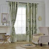 窗簾 蕾絲遮光落地歐式成品臥室客廳簡約現代北落地飄窗布 KB3150【歐爸生活館】