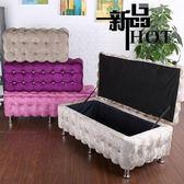 歐式換鞋凳布藝沙發凳簡約儲物凳床尾凳服裝店沙發收納凳特價【奇貨居】