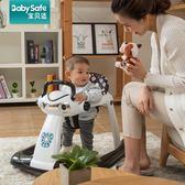 學步車多功能防側翻6/7-18個月嬰兒男寶寶手推可坐女孩兒童幼兒車  enjoy精品