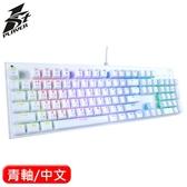 1STPLAYER 火舞者 機械鍵盤 水晶鍵帽版 青軸 白 中文
