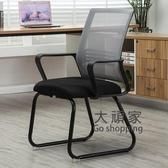 電腦椅 電腦椅家用懶人辦公椅職員椅會議椅學生宿舍座椅現代簡約靠背椅子T 5色