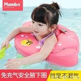 免充氣嬰兒童游泳圈趴圈手臂圈寶寶脖頸圈腋下圈防側翻0-6歲座圈 怦然心動