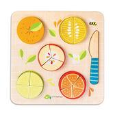 【美國Tender Leaf Toys】香甜水果益智拼圖(左右腦啟蒙學習教具)