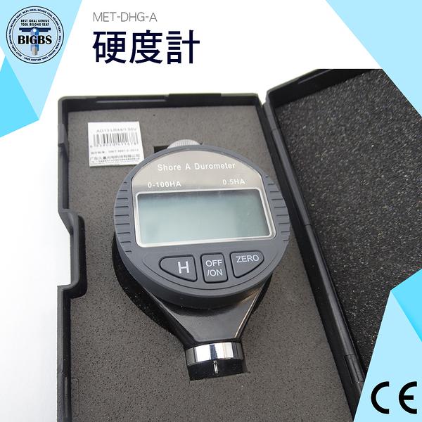 利器五金 數位式硬度計 硬度測量 蕭式硬度 數位式