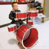 架子鼓 兒童玩具兒童鼓樂器初學者練習寶寶爵士鼓男孩女孩1-3-6歲LB18977【123休閒館】