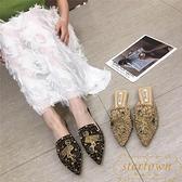 穆勒鞋女包頭半拖鞋外穿尖頭時尚涼拖鞋【繁星小鎮】