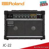 【金聲樂器】Roland JC-22 經典JC-120音色 小巧版 電吉他音箱 台灣樂蘭公司貨 一年保固 JC 22