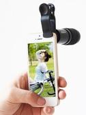 望遠鏡 PUROO單筒手機拍照望遠鏡迷你小型高清高倍兒童微型便攜袖珍 8號店