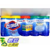 [現貨特賣] C1189436 CLOROX DISINFECT WIPES 萬用清潔擦拭濕巾 78抽X5入 (無法超取)