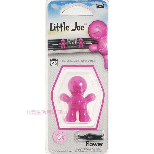 【九元生活百貨】Little Joe 出風口夾式芳香劑/花香紅 小喬先生 車用芳香劑 出風口芳香劑