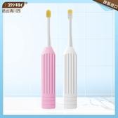 電動牙刷 皓齒清日本進口兒童電動牙刷防水軟毛細毛2-3-6-12歲小孩寶寶自動