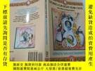 二手書博民逛書店Stories罕見for eight—year—olds and other young readers:為八歲兒
