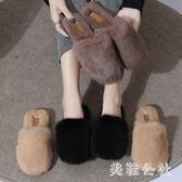 穆勒鞋 毛毛拖鞋女外穿2018秋冬季新款半拖鞋包頭穆勒鞋平底女鞋 DJ3065『美鞋公社』
