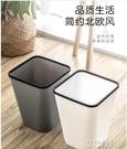 垃圾桶 北歐垃圾桶家用大號桌面分類廚房廁所衛生間客廳臥室白色創意簡約 3C公社YYP