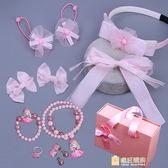 正韓兒童髮飾套裝女童頭飾品髮夾項鍊小學生帶齒防滑髮卡髮箍禮盒