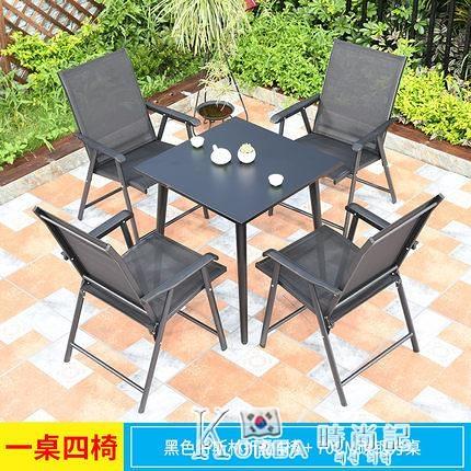 戶外折疊桌椅便攜式簡易家用庭院花園陽台室外擺攤休閒小圓方桌椅 Korea時尚記