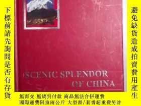 二手書博民逛書店英文原版罕見Chinese National Geography