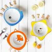 寶寶碗餐具帶吸盤貼 無毒可愛卡通家用防摔陶瓷嬰幼兒兒童輔食碗   蜜拉貝爾