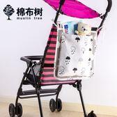 嬰兒車收納袋 嬰兒推車掛包掛袋收納袋通用置物袋防塵寶寶床尿布袋家用儲物袋子 快樂母嬰