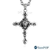 鋼項鍊 ATeenPOP 聖騎士之徽 送刻字 十字架項鍊 個性潮流