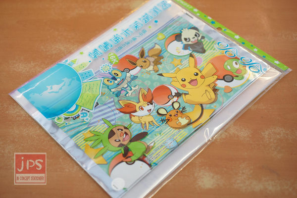 POKEMON 精靈寶可夢 神奇寶貝 閃亮環保卡通書套 6入 大集合