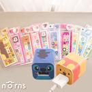 【迪士尼正版 豆腐充插頭貼紙】Norns 米奇 史迪奇 維尼小豬 iphone 充電插頭貼紙