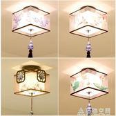 新中式吸頂燈LED過道玄關燈方形現代簡約入戶門廳陽台走廊小燈具 220vNMS名購居家