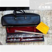 【非凡樂器】二手商品 Pearl Flute PF-501 / 珍珠牌長笛 / 含原廠笛袋 / 九成新